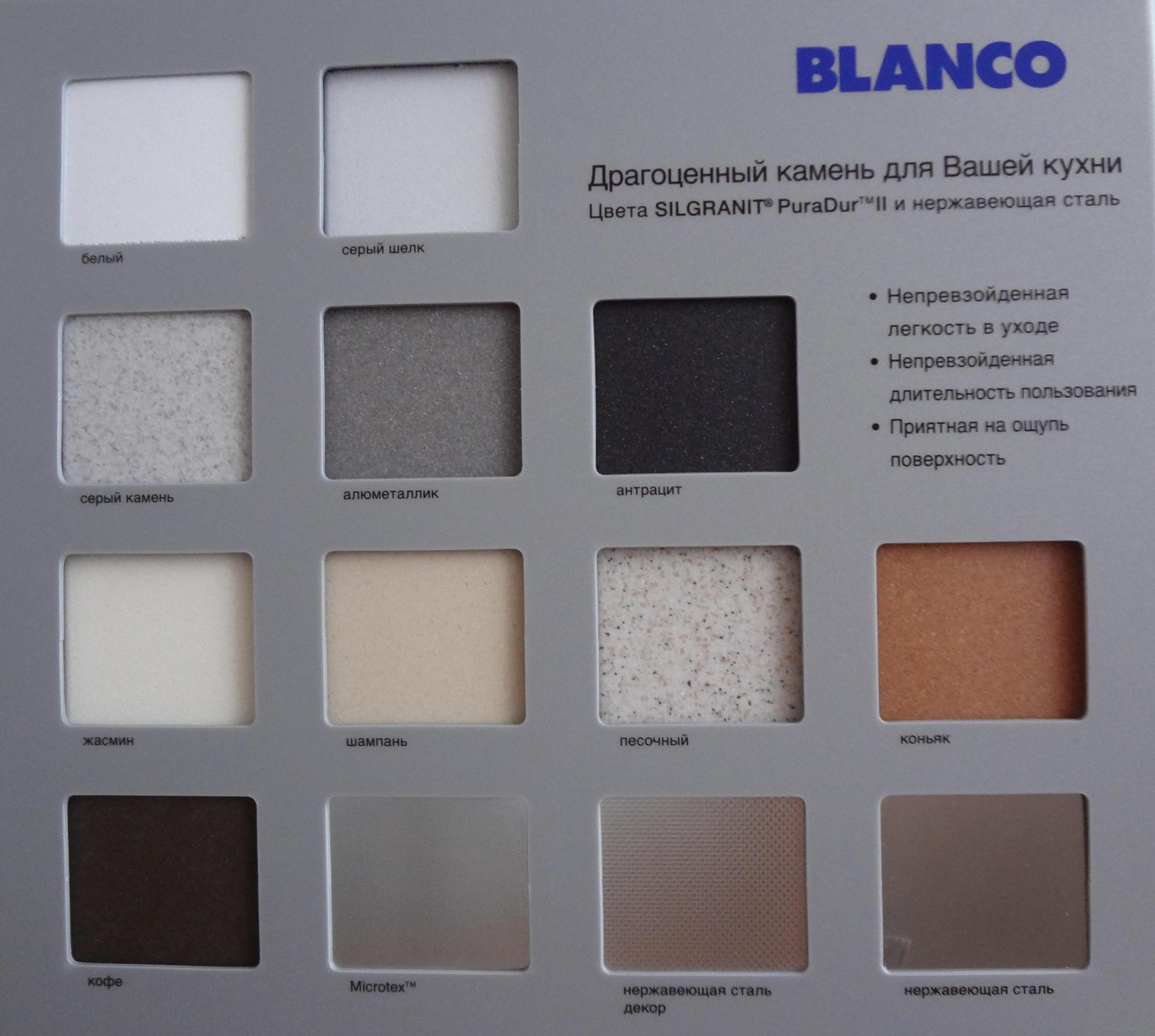 Silgranit Kitchen Sink Colors